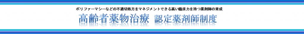 高齢者ロゴ2
